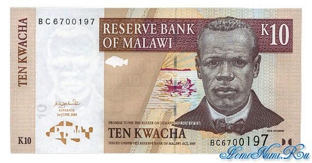 http://homonumi.ru/pic/n/Malawi/P-43-f.jpg
