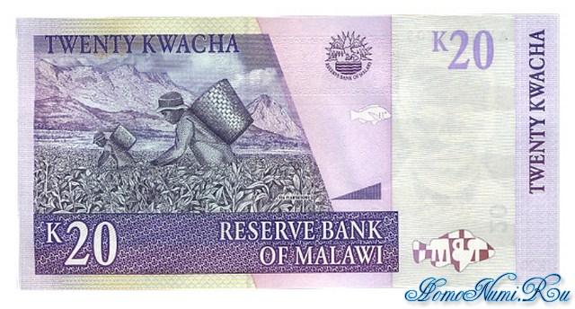 http://homonumi.ru/pic/n/Malawi/P-44-b.jpg