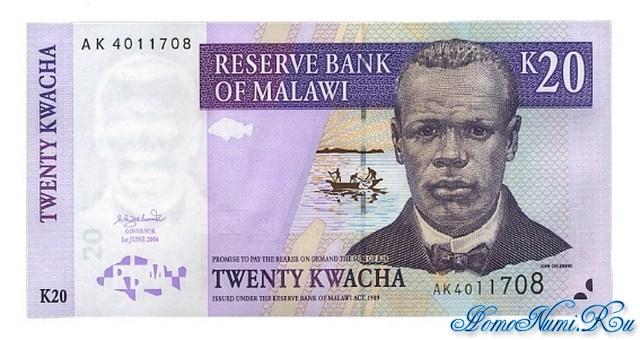 http://homonumi.ru/pic/n/Malawi/P-44-f.jpg