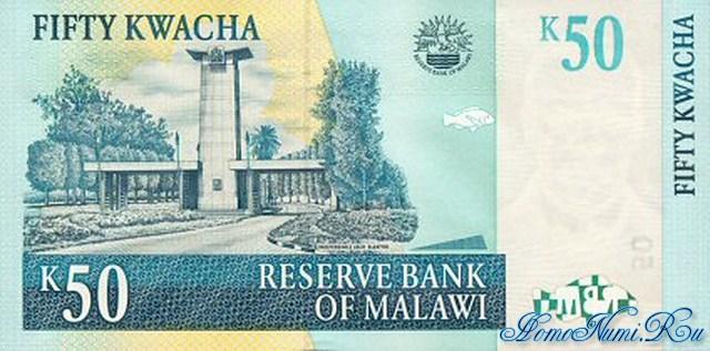 http://homonumi.ru/pic/n/Malawi/P-45-b.jpg