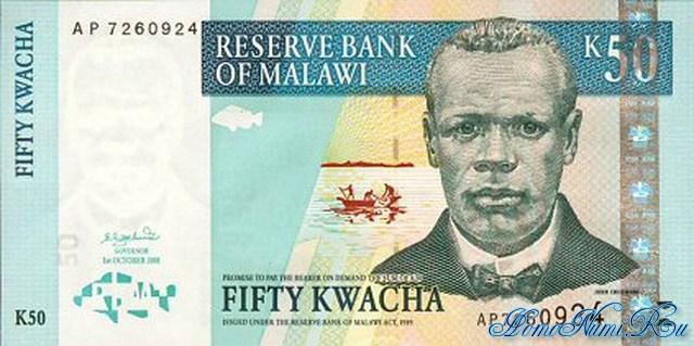 http://homonumi.ru/pic/n/Malawi/P-45-f.jpg