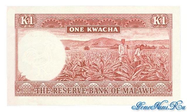 http://homonumi.ru/pic/n/Malawi/P-6-b.jpg