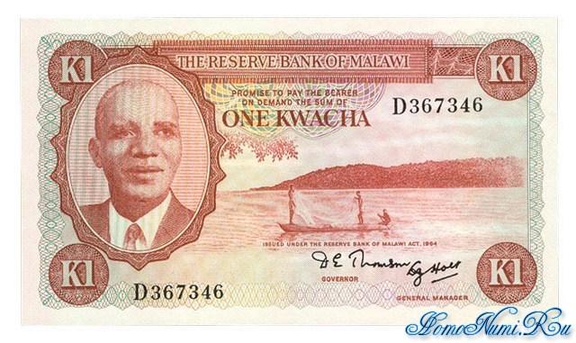 http://homonumi.ru/pic/n/Malawi/P-6-f.jpg
