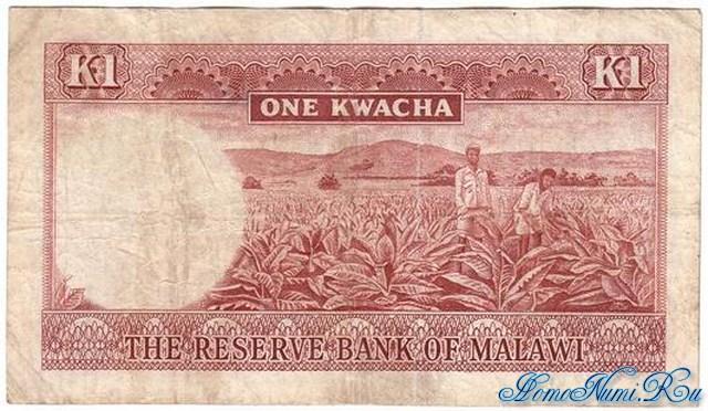 http://homonumi.ru/pic/n/Malawi/P-6a-b.jpg