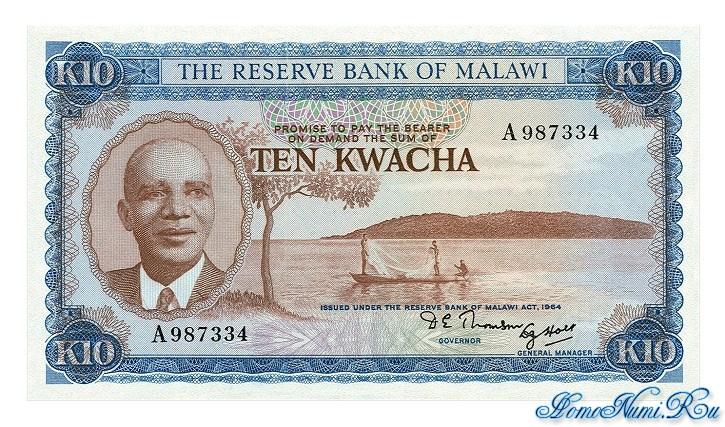 http://homonumi.ru/pic/n/Malawi/P-8-f.jpg