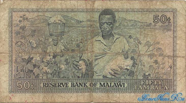 http://homonumi.ru/pic/n/Malawi/P-9c-b.jpg