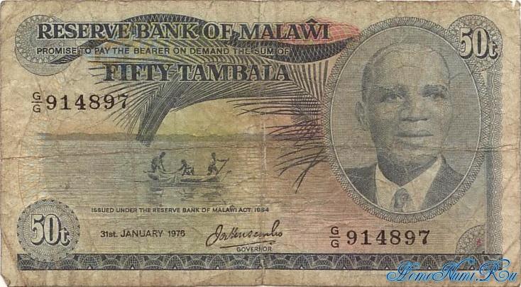 http://homonumi.ru/pic/n/Malawi/P-9c-f.jpg