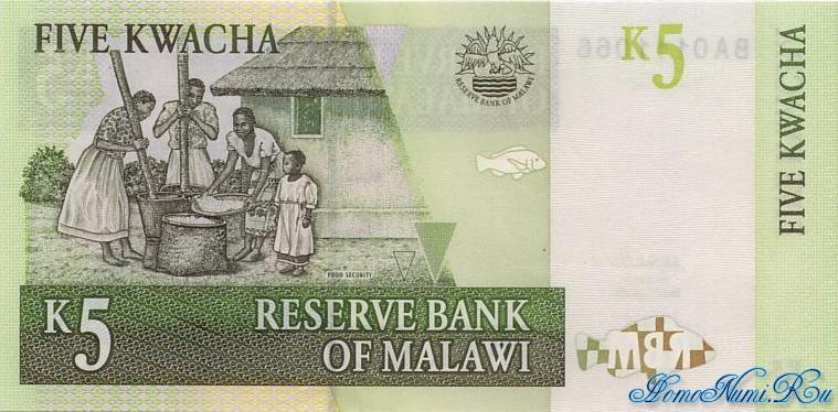 http://homonumi.ru/pic/n/Malawi/P-NEW1-b.jpg