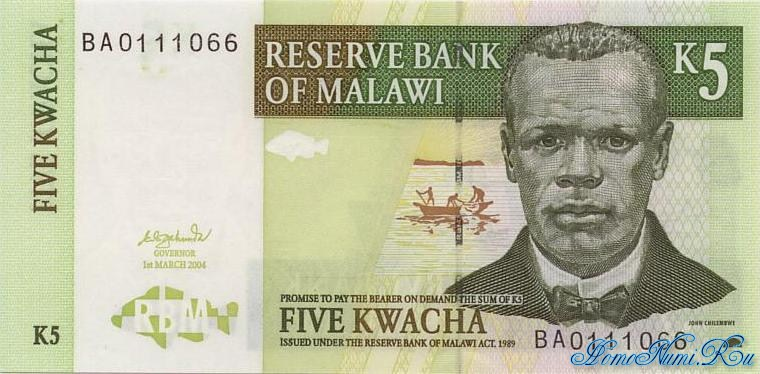 http://homonumi.ru/pic/n/Malawi/P-NEW1-f.jpg