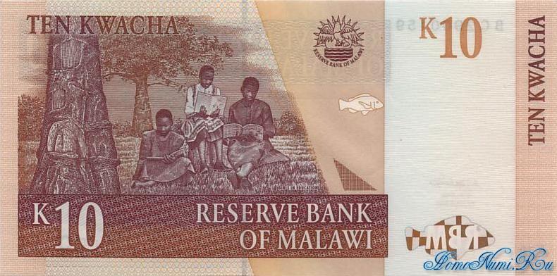 http://homonumi.ru/pic/n/Malawi/P-NEW2-b.jpg
