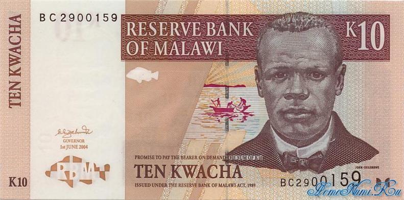 http://homonumi.ru/pic/n/Malawi/P-NEW2-f.jpg