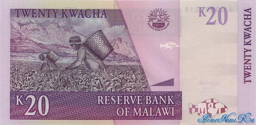 http://homonumi.ru/pic/n/Malawi/P-NEW3-b.jpg