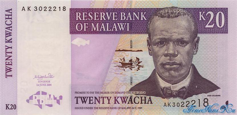 http://homonumi.ru/pic/n/Malawi/P-NEW3-f.jpg