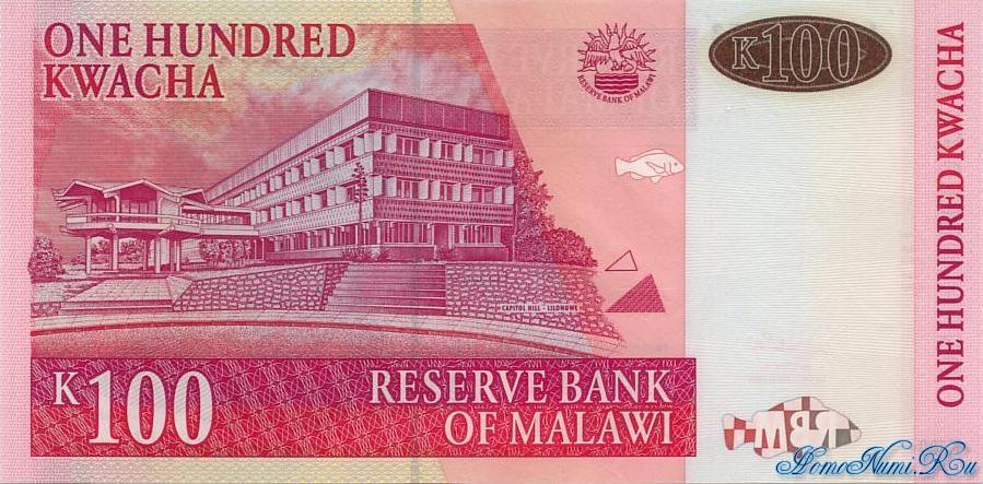http://homonumi.ru/pic/n/Malawi/P-NEW5-b.jpg