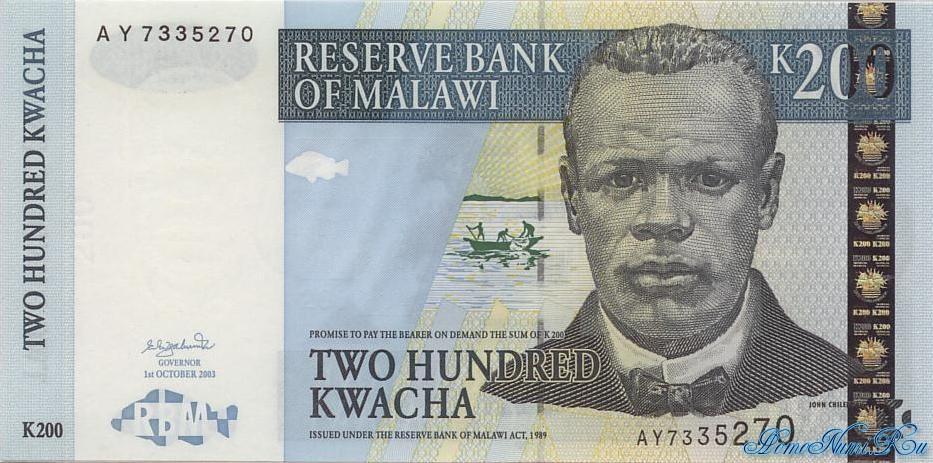 http://homonumi.ru/pic/n/Malawi/P-NEW6-f.jpg
