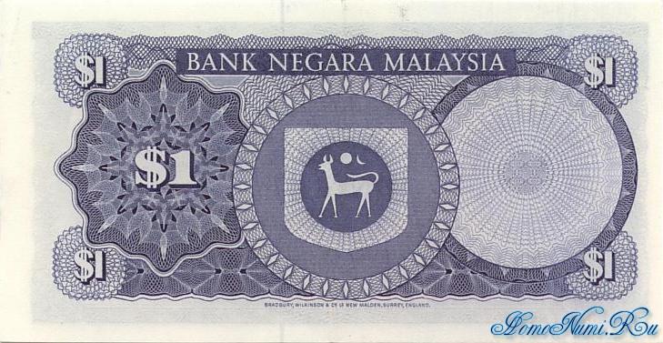 http://homonumi.ru/pic/n/Malaysia/P-1a-b.jpg