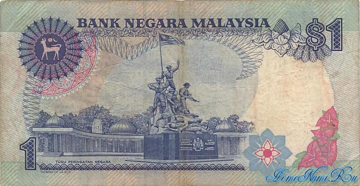http://homonumi.ru/pic/n/Malaysia/P-27b-b.jpg