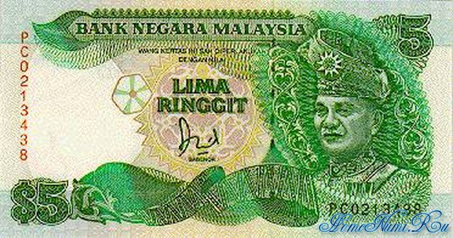 http://homonumi.ru/pic/n/Malaysia/P-28a-f.jpg