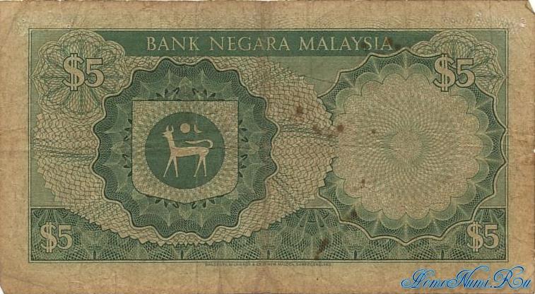 http://homonumi.ru/pic/n/Malaysia/P-2a-b.jpg