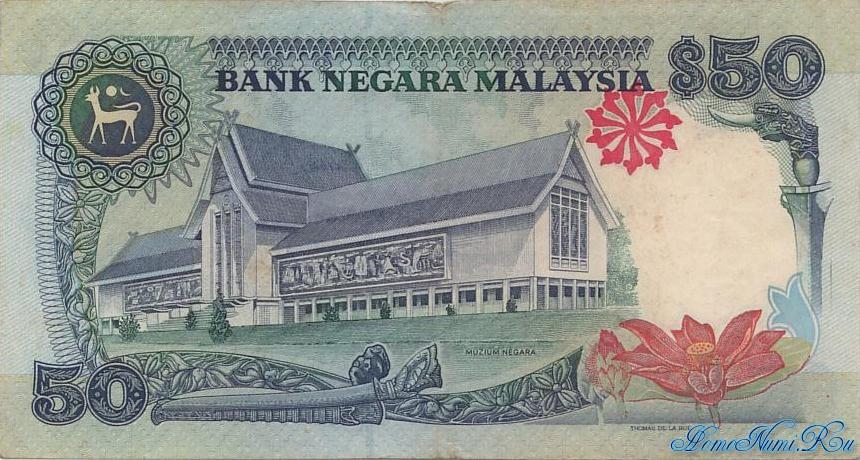 http://homonumi.ru/pic/n/Malaysia/P-31c-b.jpg