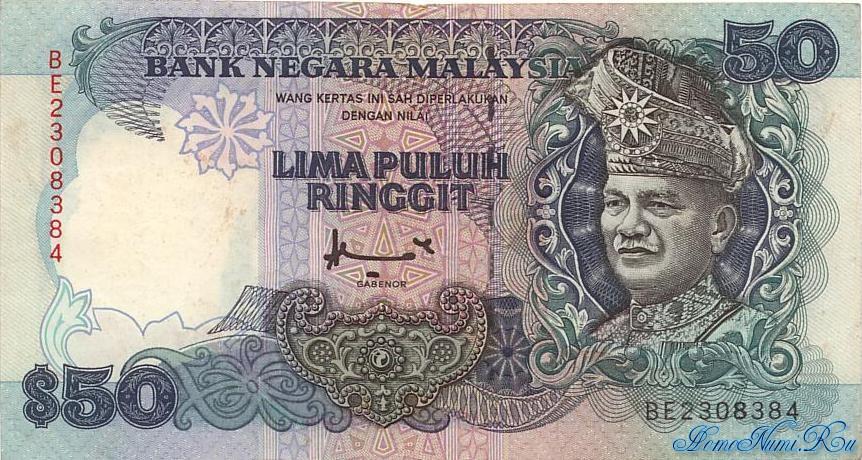 http://homonumi.ru/pic/n/Malaysia/P-31c-f.jpg