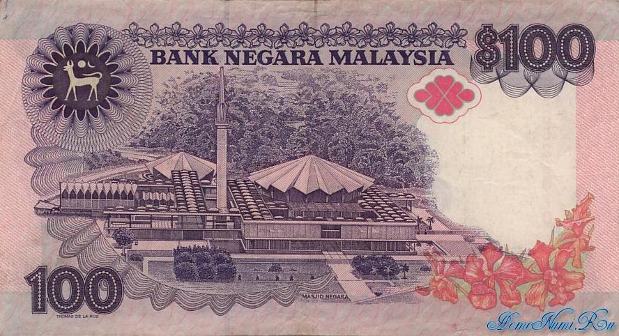 http://homonumi.ru/pic/n/Malaysia/P-32b-b.jpg