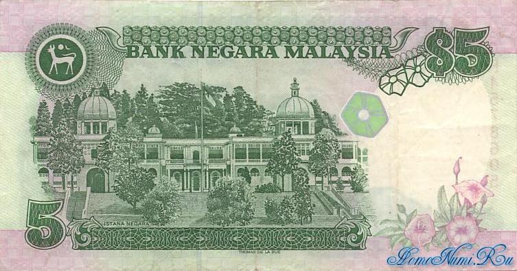 http://homonumi.ru/pic/n/Malaysia/P-35-b.jpg