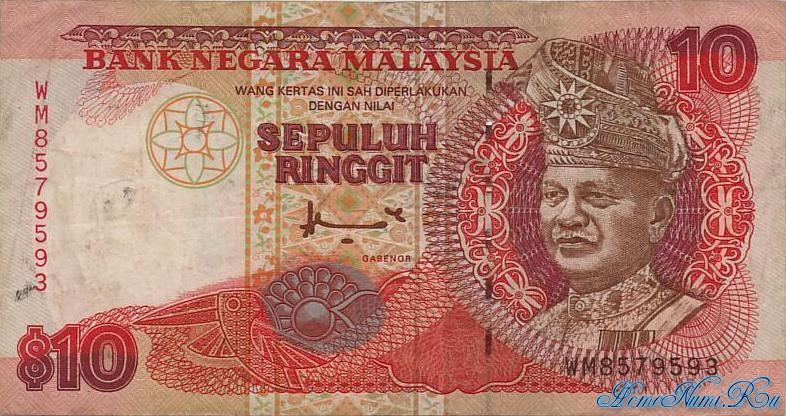 http://homonumi.ru/pic/n/Malaysia/P-36-f.jpg