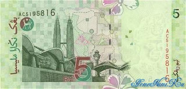 http://homonumi.ru/pic/n/Malaysia/P-41a-b.jpg