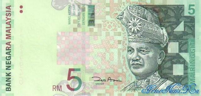 http://homonumi.ru/pic/n/Malaysia/P-41b-f.jpg