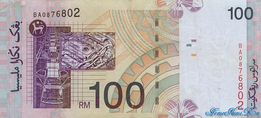 http://homonumi.ru/pic/n/Malaysia/P-44d-b.jpg