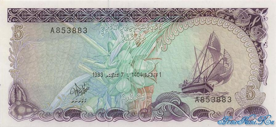 http://homonumi.ru/pic/n/Maldives/P-10-f.jpg