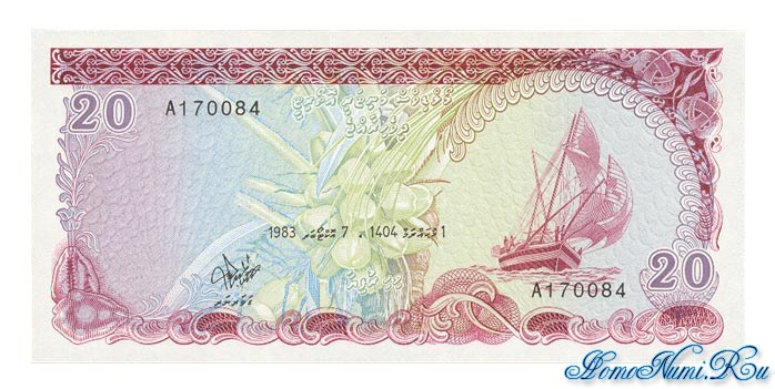 http://homonumi.ru/pic/n/Maldives/P-12a-f.jpg