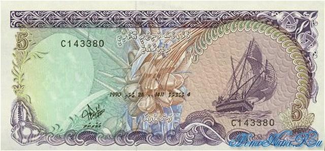 http://homonumi.ru/pic/n/Maldives/P-16-f.jpg