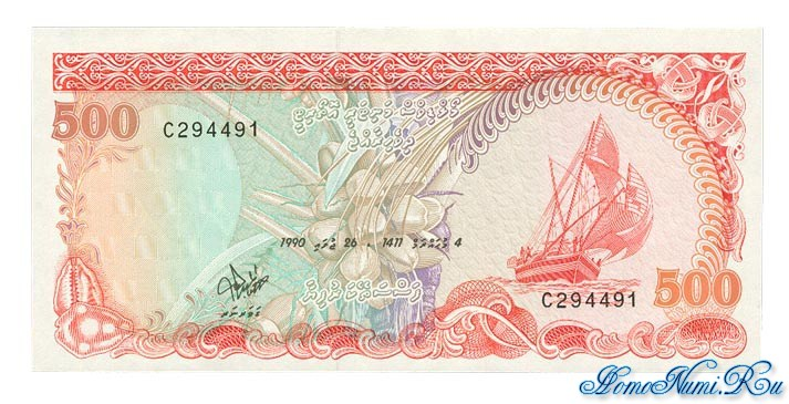 http://homonumi.ru/pic/n/Maldives/P-17-f.jpg