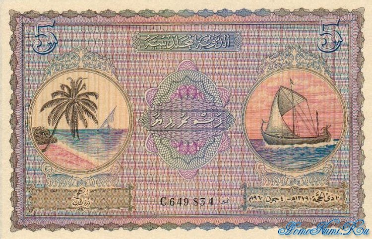 http://homonumi.ru/pic/n/Maldives/P-4b-f.jpg