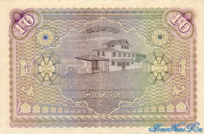 http://homonumi.ru/pic/n/Maldives/P-5a-b.jpg