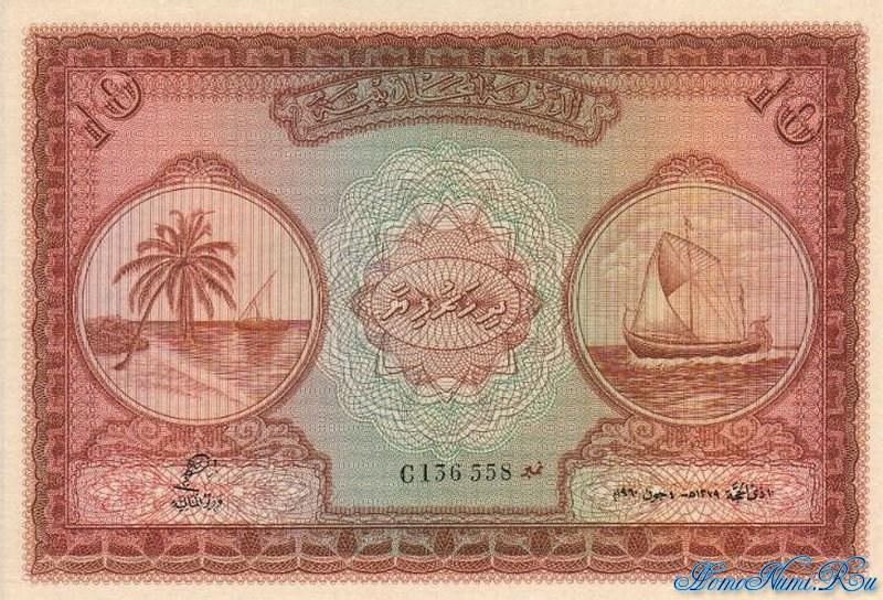 http://homonumi.ru/pic/n/Maldives/P-5b-f.jpg