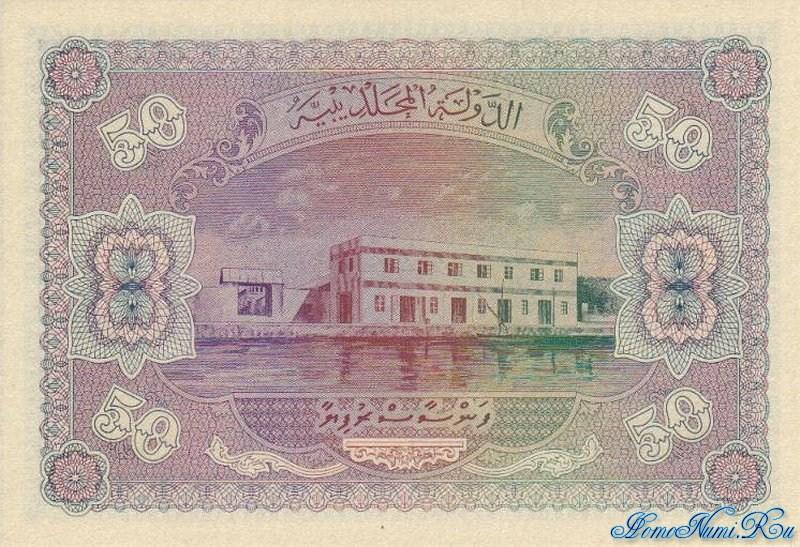 http://homonumi.ru/pic/n/Maldives/P-6b-b.jpg