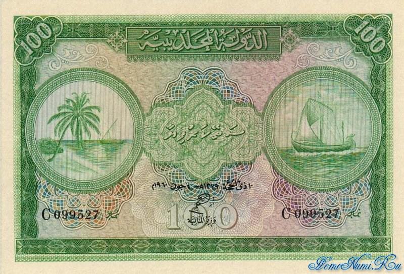 http://homonumi.ru/pic/n/Maldives/P-7b-f.jpg
