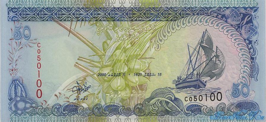 http://homonumi.ru/pic/n/Maldives/P-NEW4-f.jpg