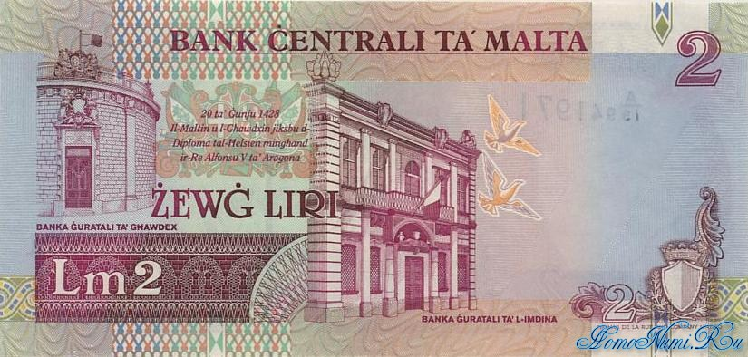 http://homonumi.ru/pic/n/Malta/P-45c-b.jpg