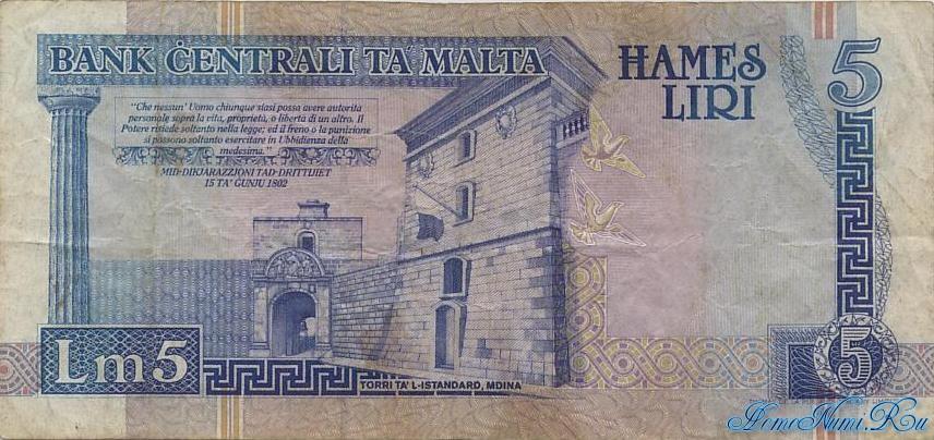 http://homonumi.ru/pic/n/Malta/P-46-b.jpg