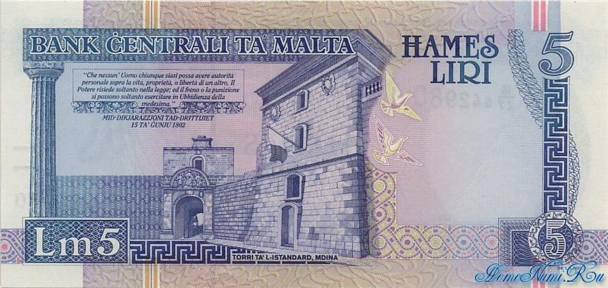 http://homonumi.ru/pic/n/Malta/P-46c-b.jpg