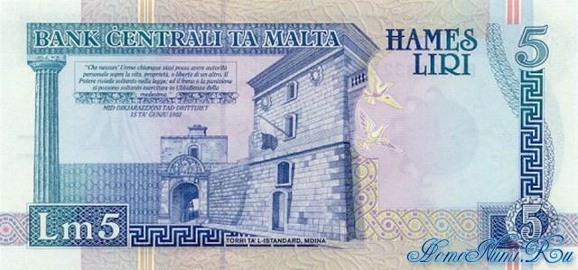 http://homonumi.ru/pic/n/Malta/P-50-b.jpg
