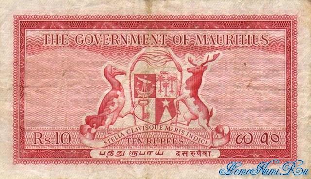 http://homonumi.ru/pic/n/Mauritius/P-28-b.jpg
