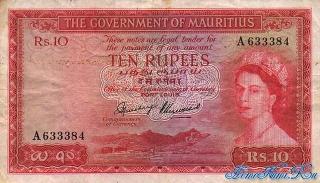 http://homonumi.ru/pic/n/Mauritius/P-28-f.jpg