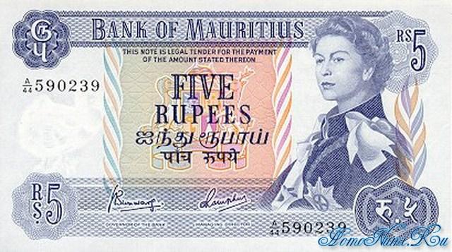 http://homonumi.ru/pic/n/Mauritius/P-30-f.jpg