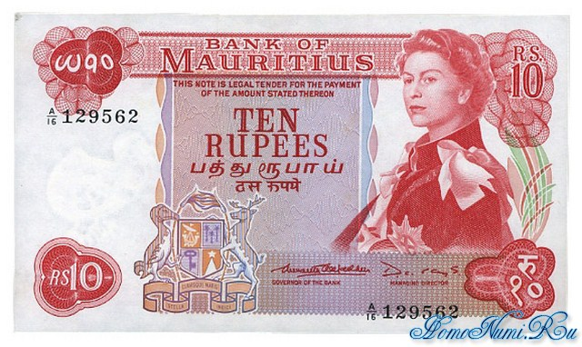 http://homonumi.ru/pic/n/Mauritius/P-31b-f.jpg