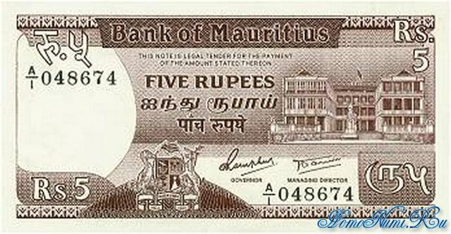 http://homonumi.ru/pic/n/Mauritius/P-34-f.jpg